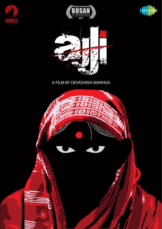 New horror and thrillers 2017 Ajji
