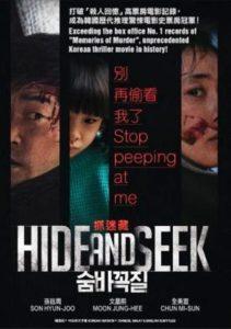 South Korean Movie on Netflix HIDE AND SEEK