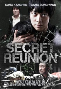 South Korean Movies On Netflix SECRET REUNION