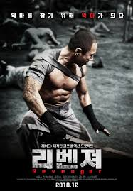 New South Korean Movies 2018