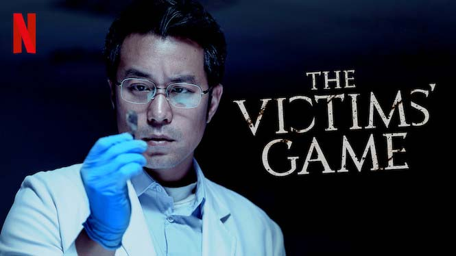 The Victims' Game (Netflix Review): Crime In Great Gruesome Detail