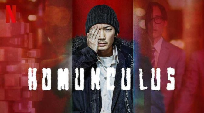 Homunculus: More of a Romance Drama than a Psychological Horror